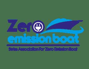 Logo Swiss Emission Boat
